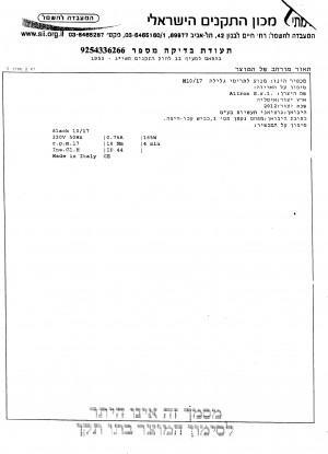 AM10-17 ALTRON 2 - [IMG]