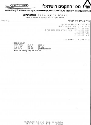 M15-17 ALTRON 2 - [IMG]