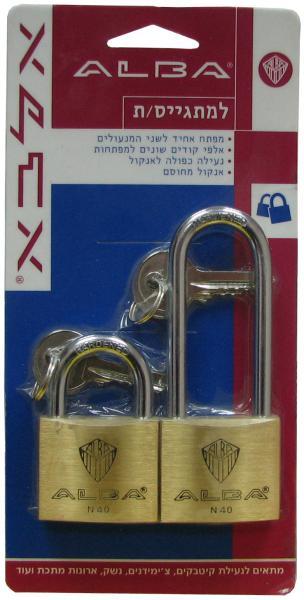 זוג מנעולי תליה למתגייס אלבא, עם מפתח אחיד