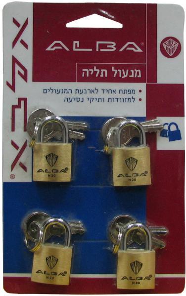 רביעיית מנעולי תליה אלבא, עם מפתח אחיד