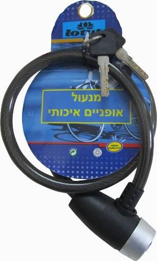 מנעול אופניים 12-80 מוגן מים FD-02